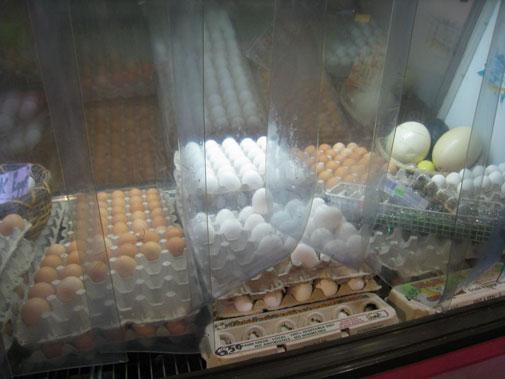 creamery_eggs.jpg